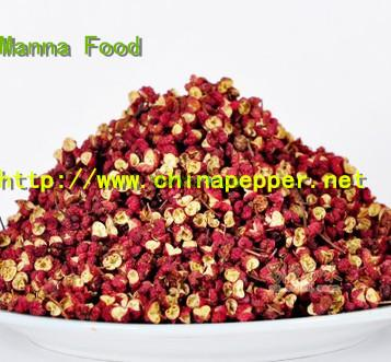 Best Chinese prickly ash